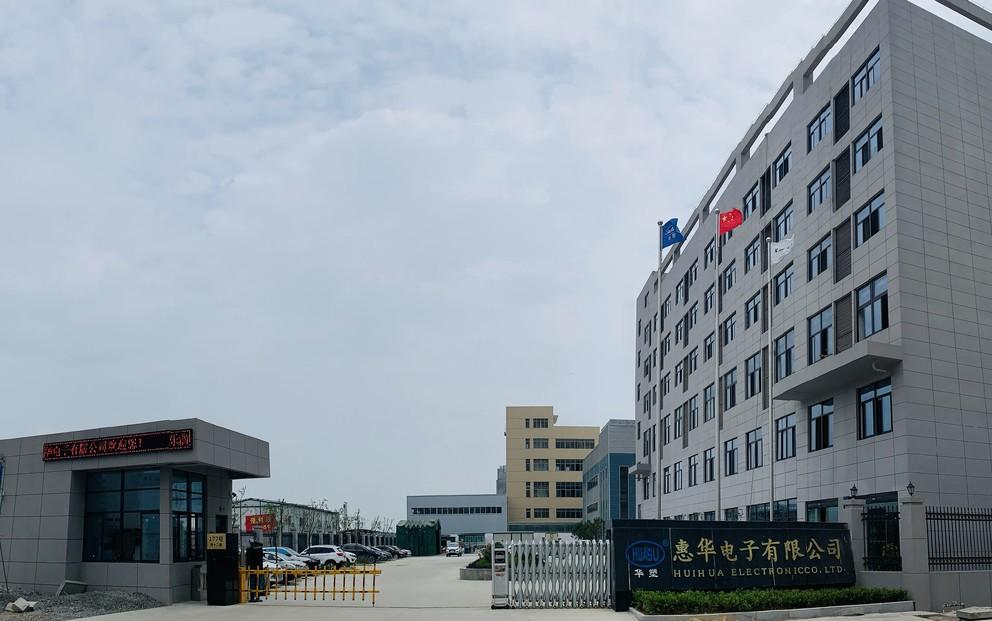 About Huihua Company