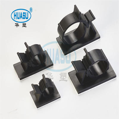Plastic Electrical Adjustable Self Adhesive Cable Clamp Wholesale